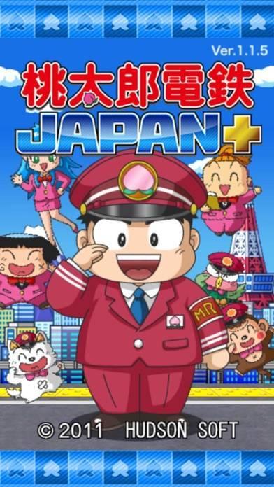 「桃太郎電鉄JAPAN+」のスクリーンショット 1枚目
