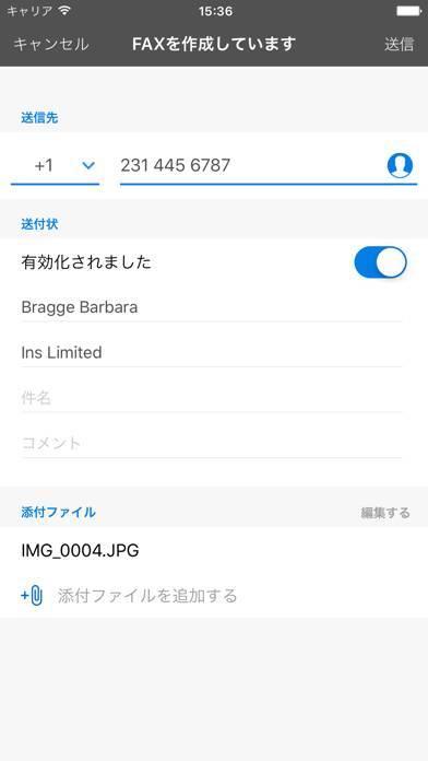 「eFax (イーファックス) – Fax送受信アプリ」のスクリーンショット 2枚目