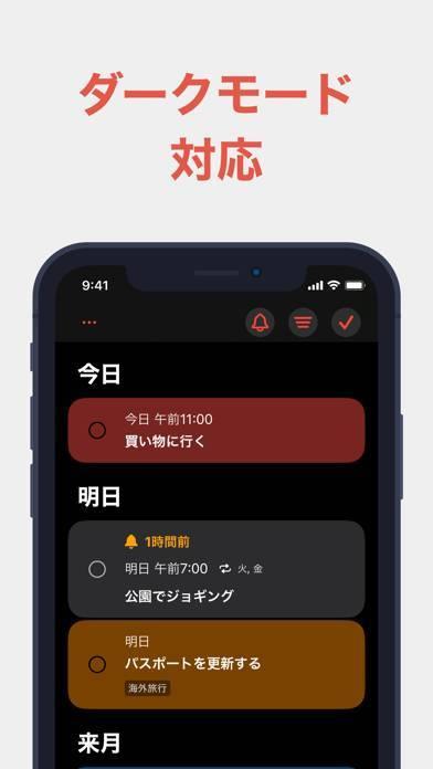 「Timetodo」のスクリーンショット 3枚目
