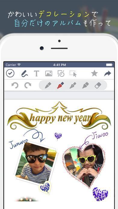 「UPAD for iCloud」のスクリーンショット 3枚目