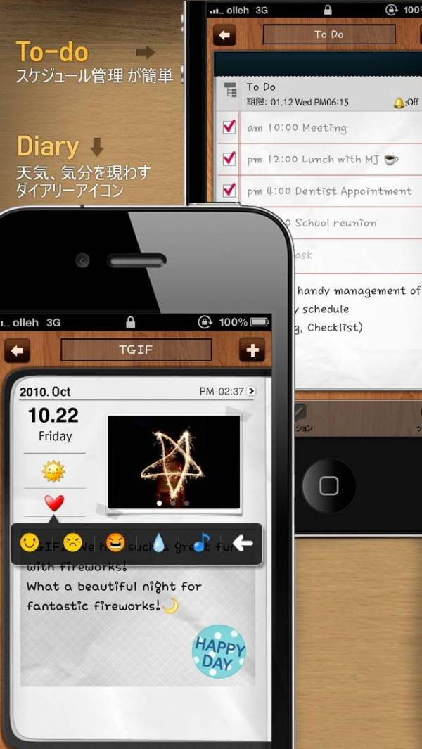 「This Is Note (Calendar + PhotoAlbums + Diary + To-do)」のスクリーンショット 3枚目