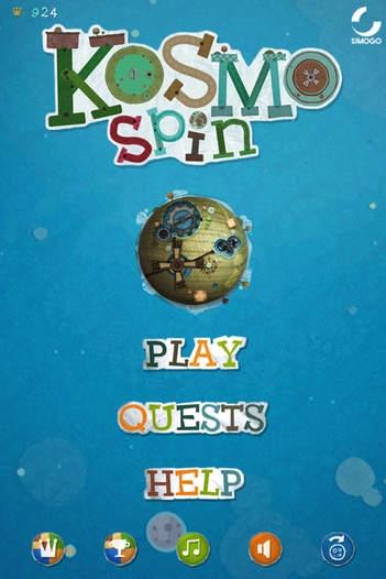 「Kosmo Spin」のスクリーンショット 2枚目