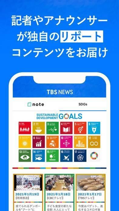 「TBSニュース - テレビ動画で見るニュースアプリ」のスクリーンショット 3枚目