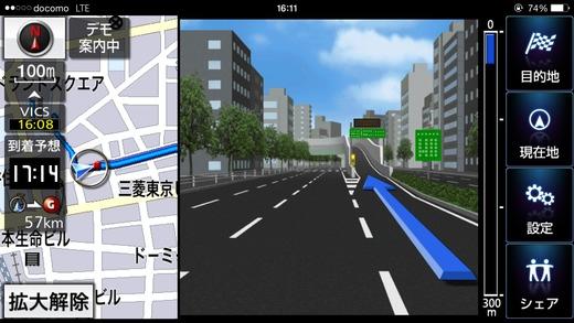「NAVIelite カーナビ 渋滞情報プラス」のスクリーンショット 3枚目
