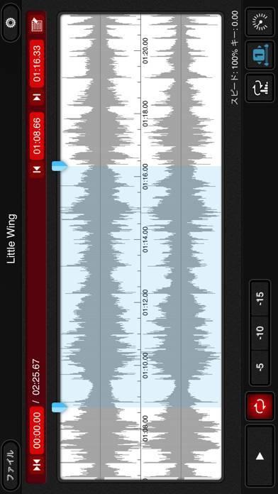 「mimiCopy  - 耳コピ専用プレーヤー」のスクリーンショット 1枚目
