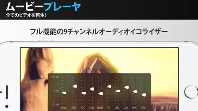 「ムービープレーヤー―全てのビデオを再生!」のスクリーンショット 3枚目