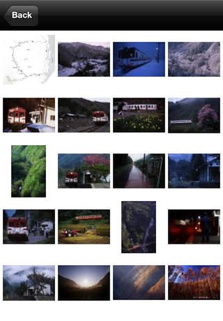 「岩泉線「山峡の細き道」」のスクリーンショット 3枚目