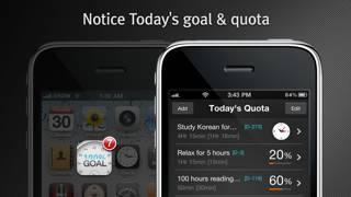 「時間による目標管理 - iCloud Sync」のスクリーンショット 3枚目
