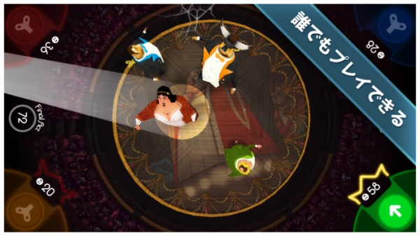 「King of Opera - Multiplayer Party Game!」のスクリーンショット 3枚目