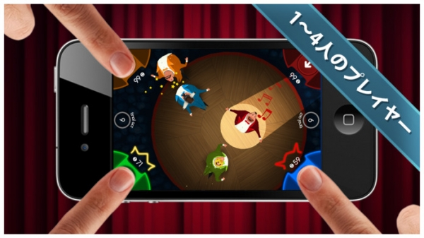 「King of Opera - Multiplayer Party Game!」のスクリーンショット 1枚目