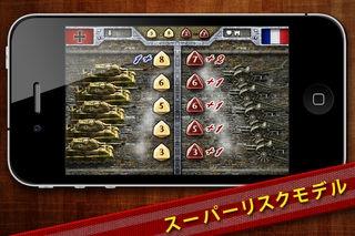 「欧陸戦争2」のスクリーンショット 2枚目