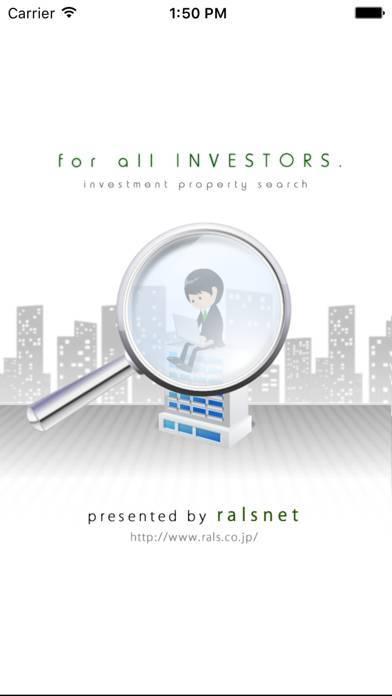 「不動産投資連合隊」のスクリーンショット 1枚目