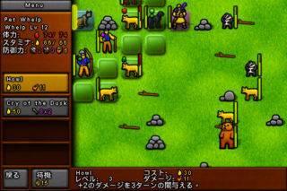 「Tactical Warrior」のスクリーンショット 3枚目