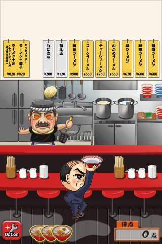 「サラリー麺」のスクリーンショット 3枚目