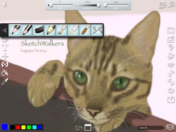 「SketchWalkers」のスクリーンショット 1枚目