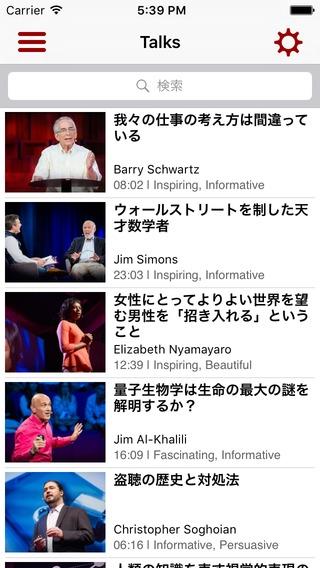 「TEDiSUB - Enjoy TED Talks with Subtitles」のスクリーンショット 1枚目