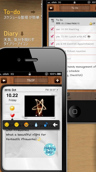 「This Is Note Lite」のスクリーンショット 3枚目