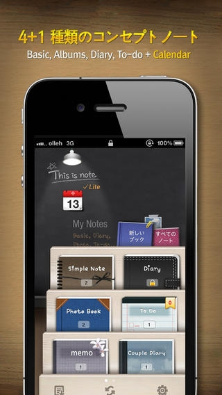 「This Is Note Lite」のスクリーンショット 1枚目