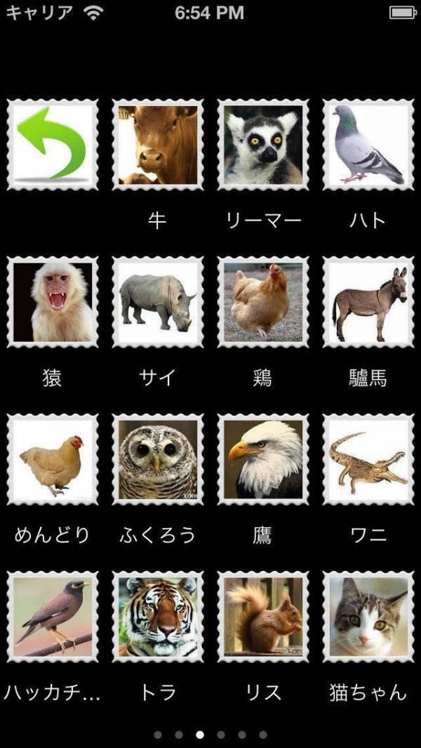 「◕‿◕80 動物の音(50%割引の今日)」のスクリーンショット 3枚目