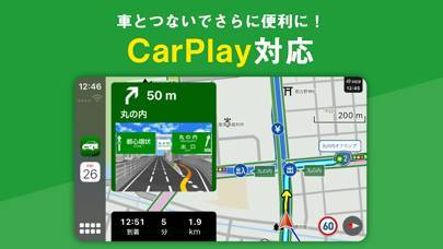 「ドライブサポーター by NAVITIME (カーナビ)」のスクリーンショット 2枚目