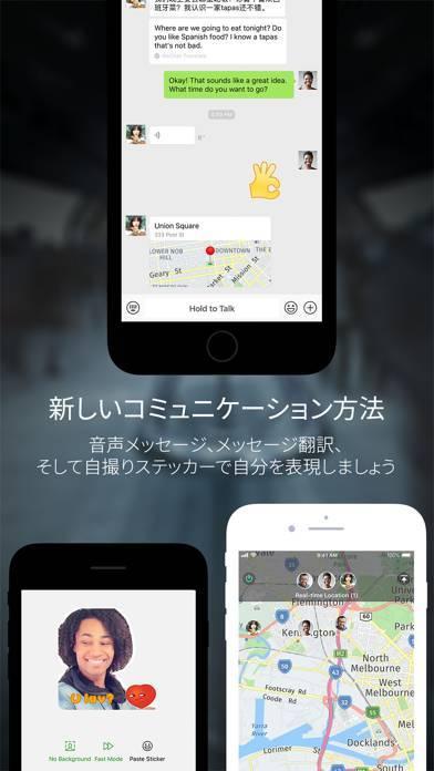 「WeChat」のスクリーンショット 2枚目