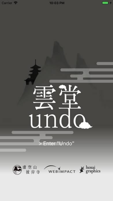 「雲堂 classic」のスクリーンショット 1枚目