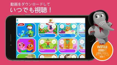 「Baby TV Legacy app」のスクリーンショット 3枚目