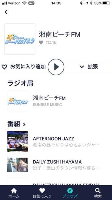 「TuneIn Radio:音楽と生放送のニュース」のスクリーンショット 3枚目