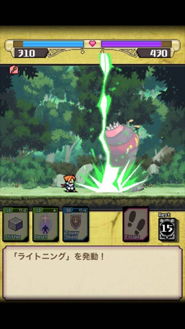 「デッキメイク勇者」のスクリーンショット 3枚目