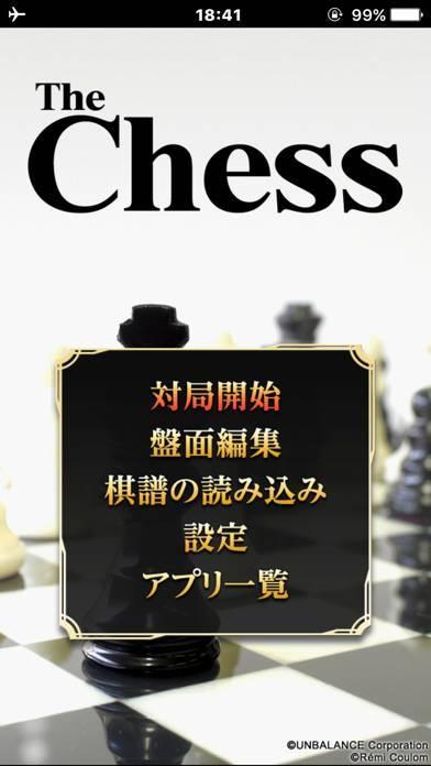 「ザ・チェス ~Crazy Bishop~」のスクリーンショット 1枚目