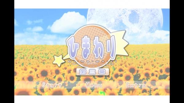 「himawari_ep3」のスクリーンショット 1枚目