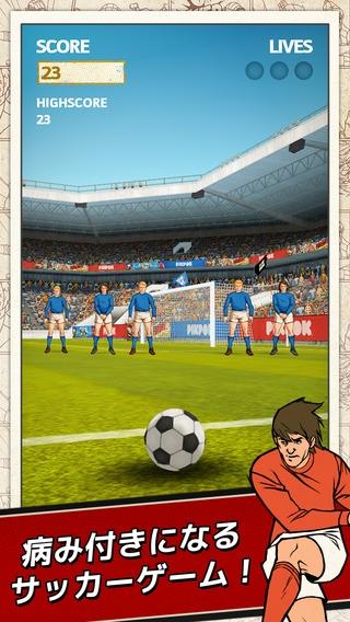 「Flick Kick Football Free」のスクリーンショット 1枚目