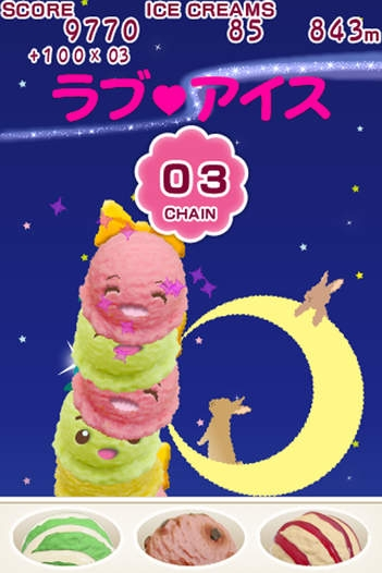 「アイスクリームタワー」のスクリーンショット 3枚目