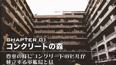 「軍艦島黙示録 vol.01「軍艦島ベストビューコメンタリー」」のスクリーンショット 3枚目
