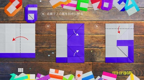 「123おりがみ for iPhone」のスクリーンショット 3枚目