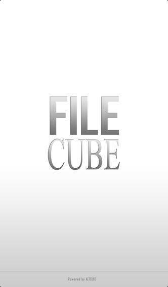「FileCube」のスクリーンショット 1枚目