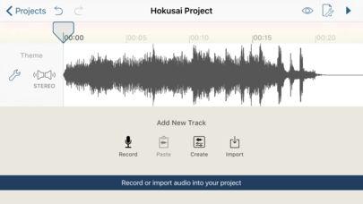 「Hokusai Audio Editor」のスクリーンショット 1枚目