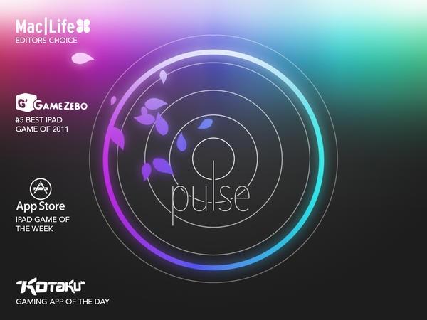 「Pulse : Volume One」のスクリーンショット 1枚目