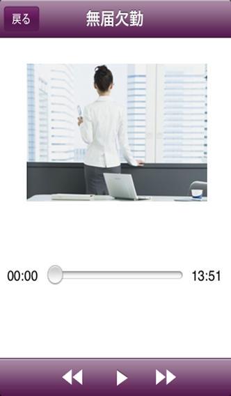「ソラチャイナ中国語05」のスクリーンショット 3枚目