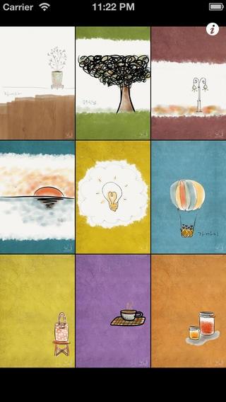 「DrawingWall - 最高の壁紙」のスクリーンショット 1枚目