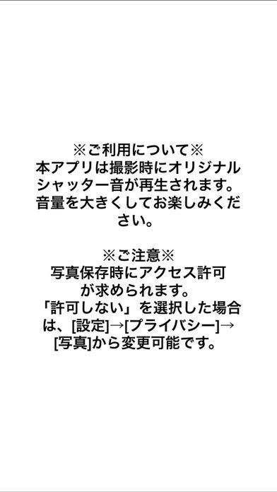 「ワイン娘カメラアプリ」のスクリーンショット 2枚目