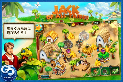 「Jack of All Tribes Deluxe」のスクリーンショット 1枚目