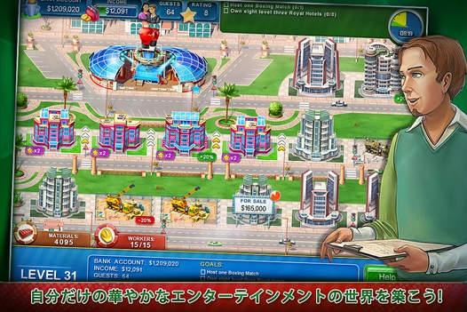 「ホテルモーグル:ラスベガス Lite (Hotel Mogul: Las Vegas Lite)」のスクリーンショット 2枚目