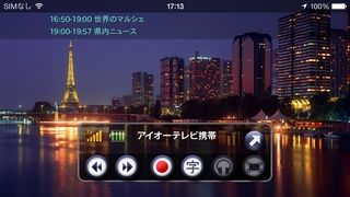 「SegClip」のスクリーンショット 2枚目