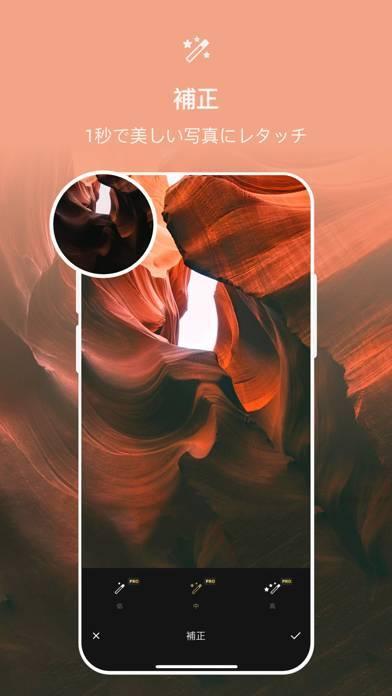 「Fotor画像編集加工」のスクリーンショット 2枚目