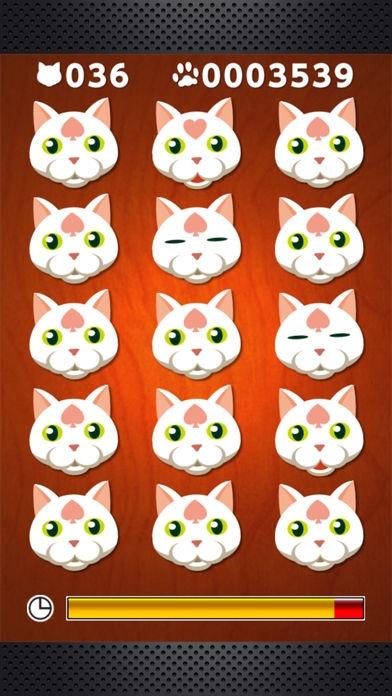 「猫ちがい」のスクリーンショット 3枚目