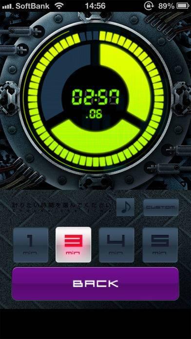 「Energy Timer」のスクリーンショット 2枚目