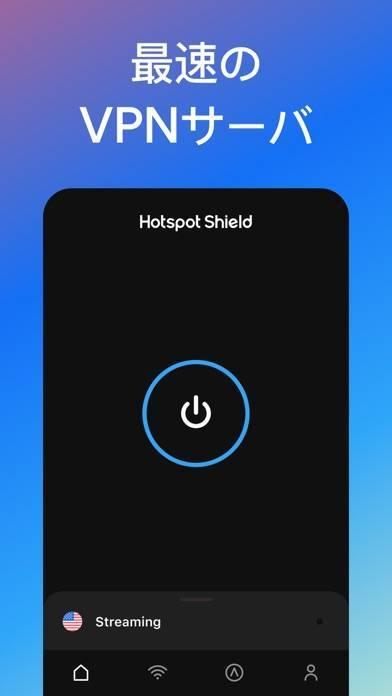 「HotspotShield VPN & Wifi Proxy」のスクリーンショット 2枚目