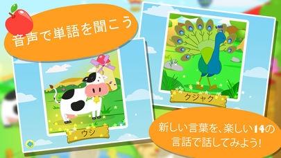 「農場ジグソーパズル123 Pocket - 子供用の楽しい言語学習ゲーム」のスクリーンショット 3枚目