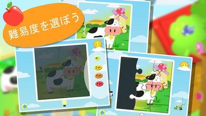 「農場ジグソーパズル123 Pocket - 子供用の楽しい言語学習ゲーム」のスクリーンショット 2枚目